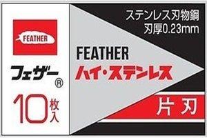 10 Feather FHS-10 Hi-Stainless Single Edge Razor Blades