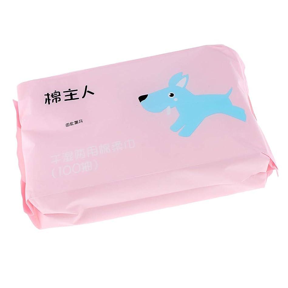 導入するペデスタル混乱させるSharplace 約100枚 クレンジングシート メイク落とし 使い捨て 不織布 非刺激 清潔 衛生 全2色 - ピンク