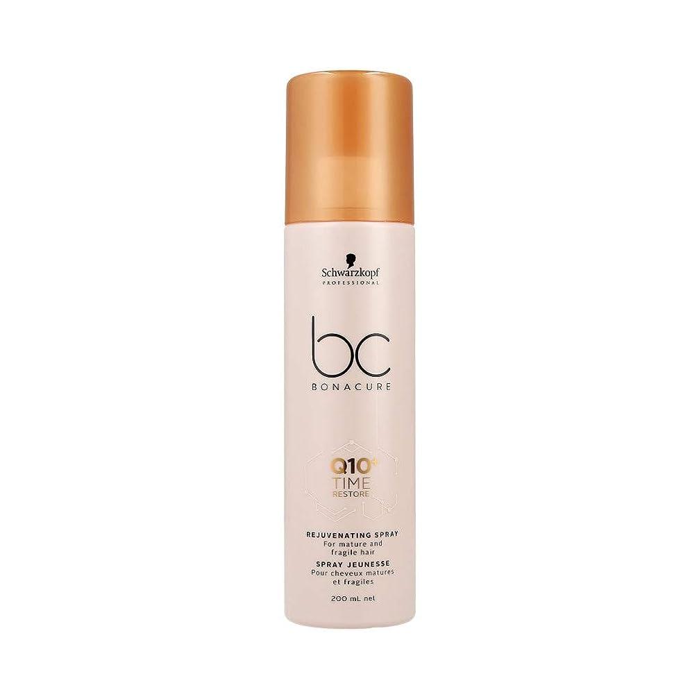 ゴミ野心飼い慣らすシュワルツコフ BC Q10+ タイム リストア リジュヴェネイティング スプレー Schwarzkopf BC Bonacure Q10+ Time Restore Rejuvenating Spray For Mature And Fragile Hair 200 ml [並行輸入品]