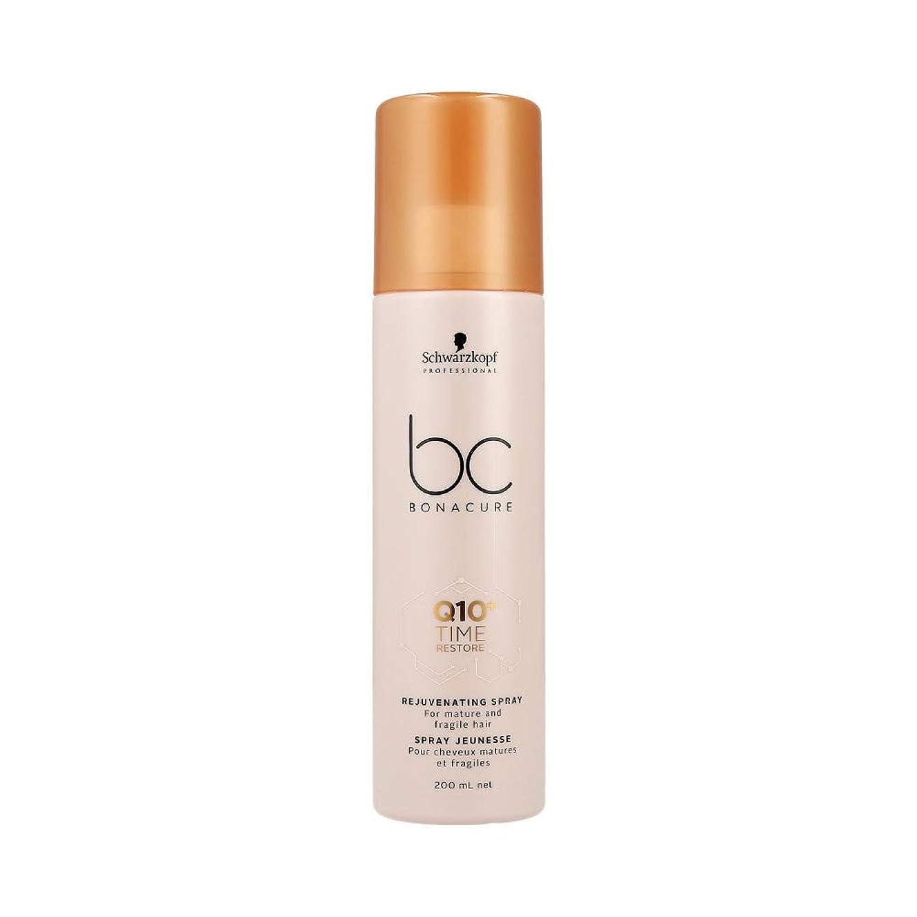 スーパープレゼンより良いシュワルツコフ BC Q10+ タイム リストア リジュヴェネイティング スプレー Schwarzkopf BC Bonacure Q10+ Time Restore Rejuvenating Spray For Mature And Fragile Hair 200 ml [並行輸入品]