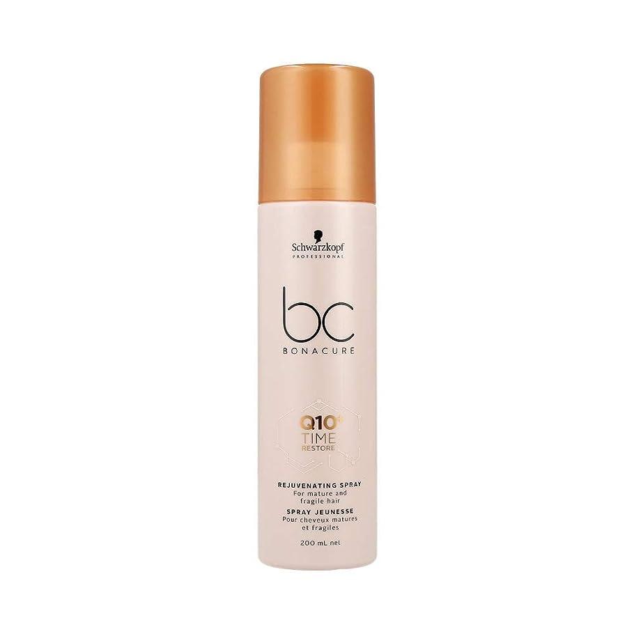 ストローク言及する比喩シュワルツコフ BC Q10+ タイム リストア リジュヴェネイティング スプレー Schwarzkopf BC Bonacure Q10+ Time Restore Rejuvenating Spray For Mature And Fragile Hair 200 ml [並行輸入品]