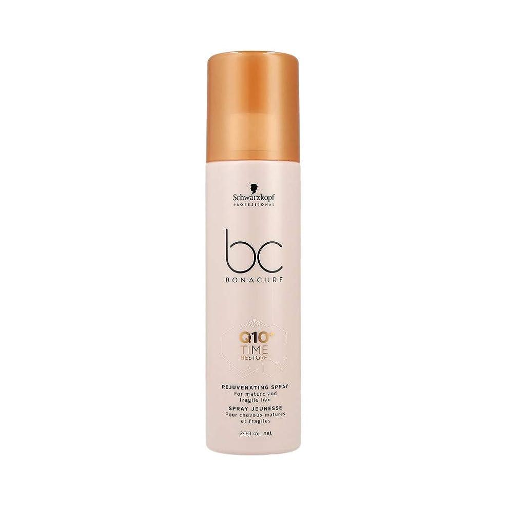 喜劇包囲きらめきシュワルツコフ BC Q10+ タイム リストア リジュヴェネイティング スプレー Schwarzkopf BC Bonacure Q10+ Time Restore Rejuvenating Spray For Mature And Fragile Hair 200 ml [並行輸入品]