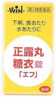 【第2類医薬品】WIN正露丸糖衣錠「エフ」 PB 84錠