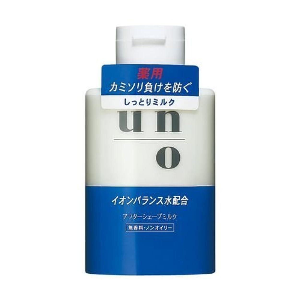 第二に運河ベンチ資生堂 ウーノ 薬用アフターシェーブミルク 160ml