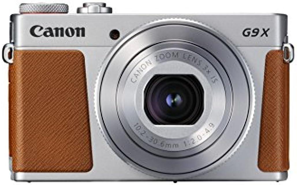 Canon PowerShot G9 X Mark II - Cámara compacta de 20.9 MP (Pantalla táctil de 3 vídeo Full HD CMOS Intelligent IS Digic 7 Bluetooth) Plata