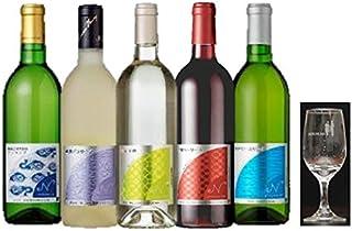 アデカ 日本のワイン5本セットANW20SS [ 720ml×3+750ml×2 ]