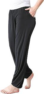 AvaCostume Men's Lightweight Loose Yoga Pants Elastic Waist Modal Yoga Harem Pants
