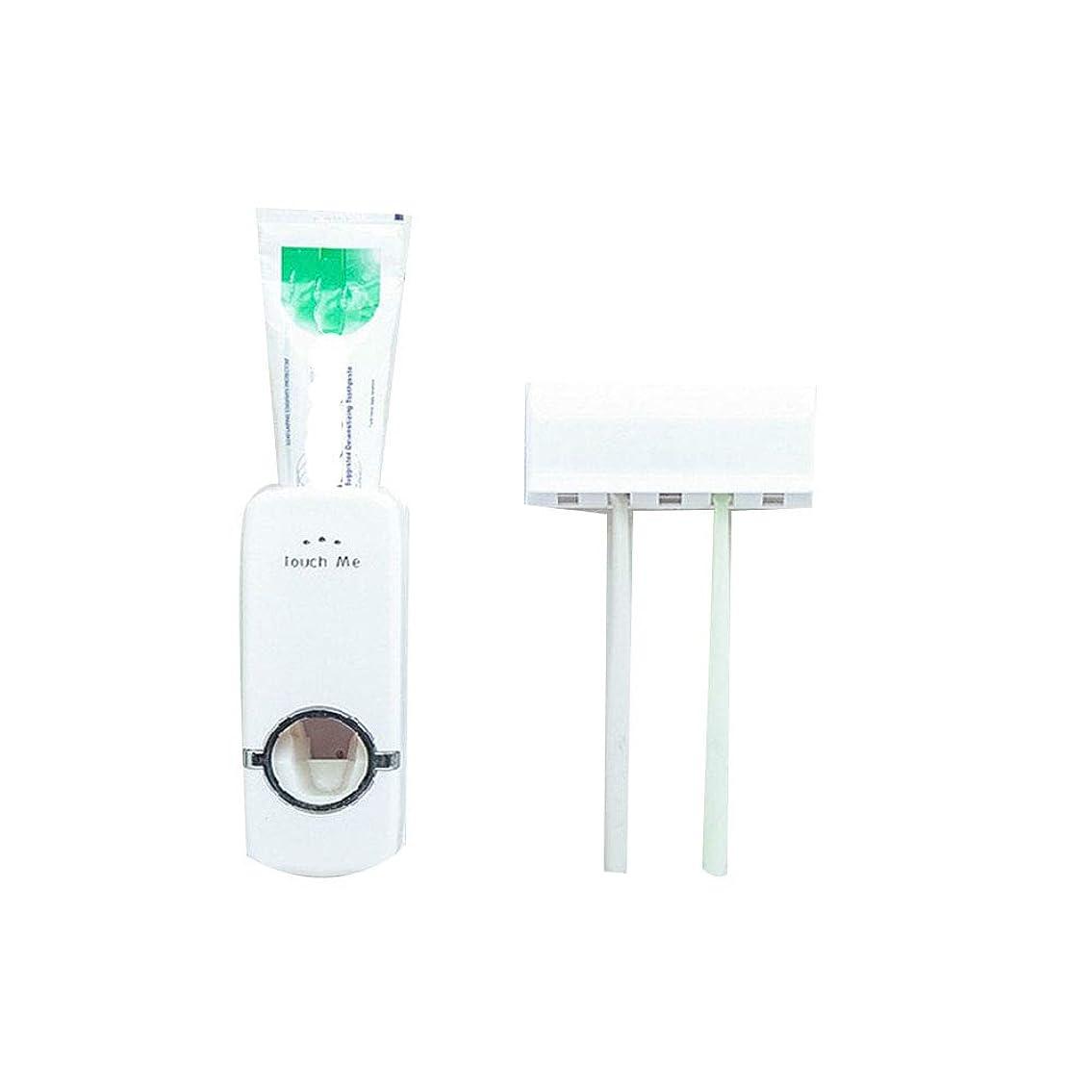 便利食品ひもHanCherp自動歯磨き粉ディスペンサーセット壁掛け歯ブラシホルダー歯磨き粉ホルダー吸引壁ラック歯磨き粉スクイーザ