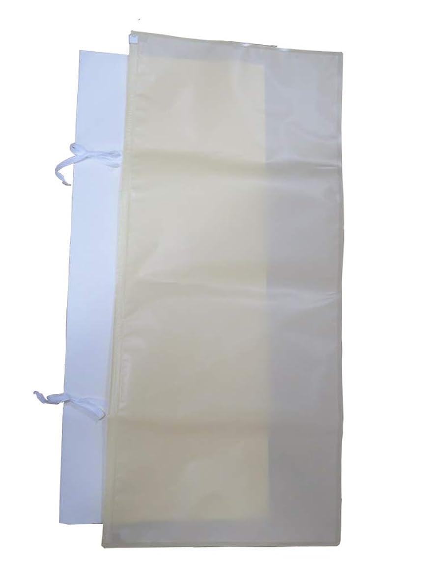 石炭ハロウィン虫干しも防虫剤も不要 着物保管袋「きものキーパー」
