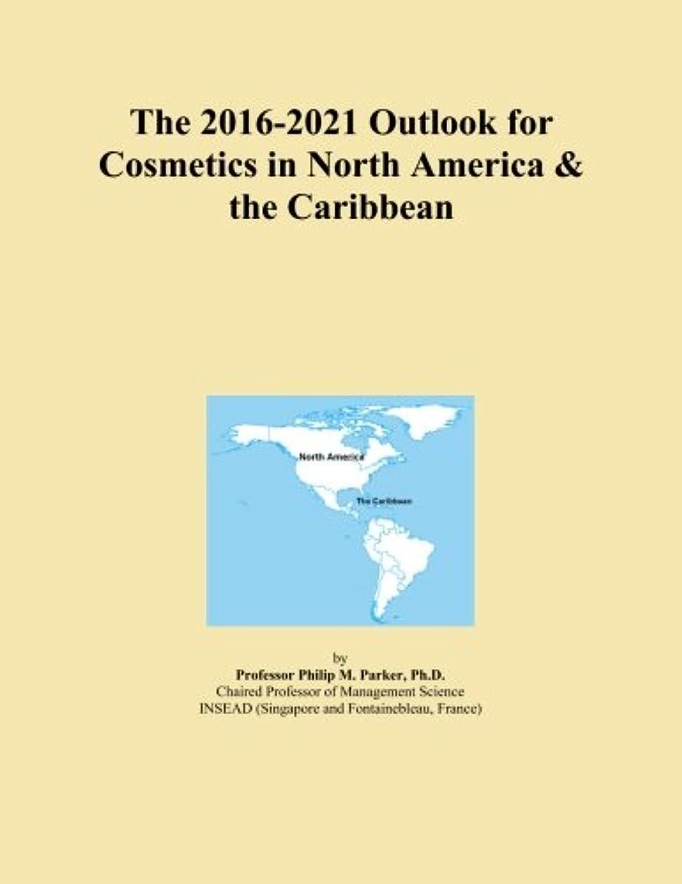 単独で忘れるパイルThe 2016-2021 Outlook for Cosmetics in North America & the Caribbean