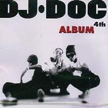 dj doc doc