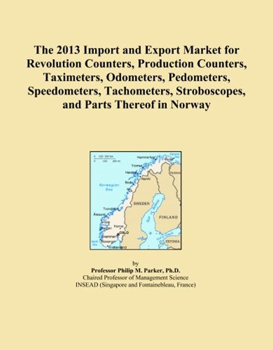 砂精算慣習The 2013 Import and Export Market for Revolution Counters, Production Counters, Taximeters, Odometers, Pedometers, Speedometers, Tachometers, Stroboscopes, and Parts Thereof in Norway