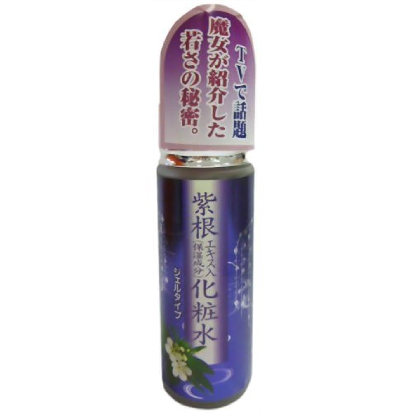 平衡猛烈なトリム紫根ジェルローション 120ml