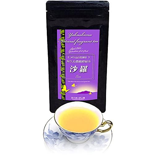 """屋久島ファーストフラッシュ 《 私たちが作った""""自然栽培醗酵茶""""です》微醗酵茶 30g 水出し/無農薬/無化学肥料/残留農薬ゼロ"""