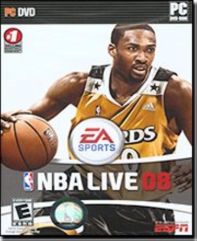 石油解説NBA Live 08 (輸入版)