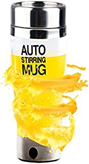 Mengshen 自己攪拌ガラスマグ、ポータブル多目的、ミキサーオートミキシング、コーヒーティーカップ、プロテインシェーカーミキサー、絶縁電気パーフェクトギフトMS-A037
