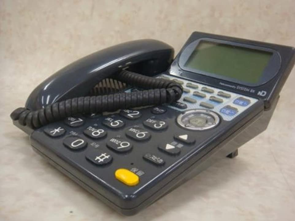 仕出します無心スポンジBX-IRPTEL-(1)(K) NTT BX ISDN留守番停電電話機 [オフィス用品] ビジネスフォン [オフィス用品] [オフィス用品] [オフィス用品]