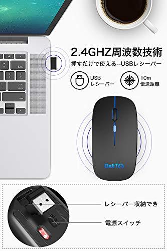 DeliTooJP【令和改良版7色ライト付き】ワイヤレスマウス無線マウスコンパクト超薄型静音2.4GHz800/1200/1600DPI高精度省エネモード持ち運び便利Mac/Windows/Surface/MicrosoftProに対応DeliToo(ブラック)