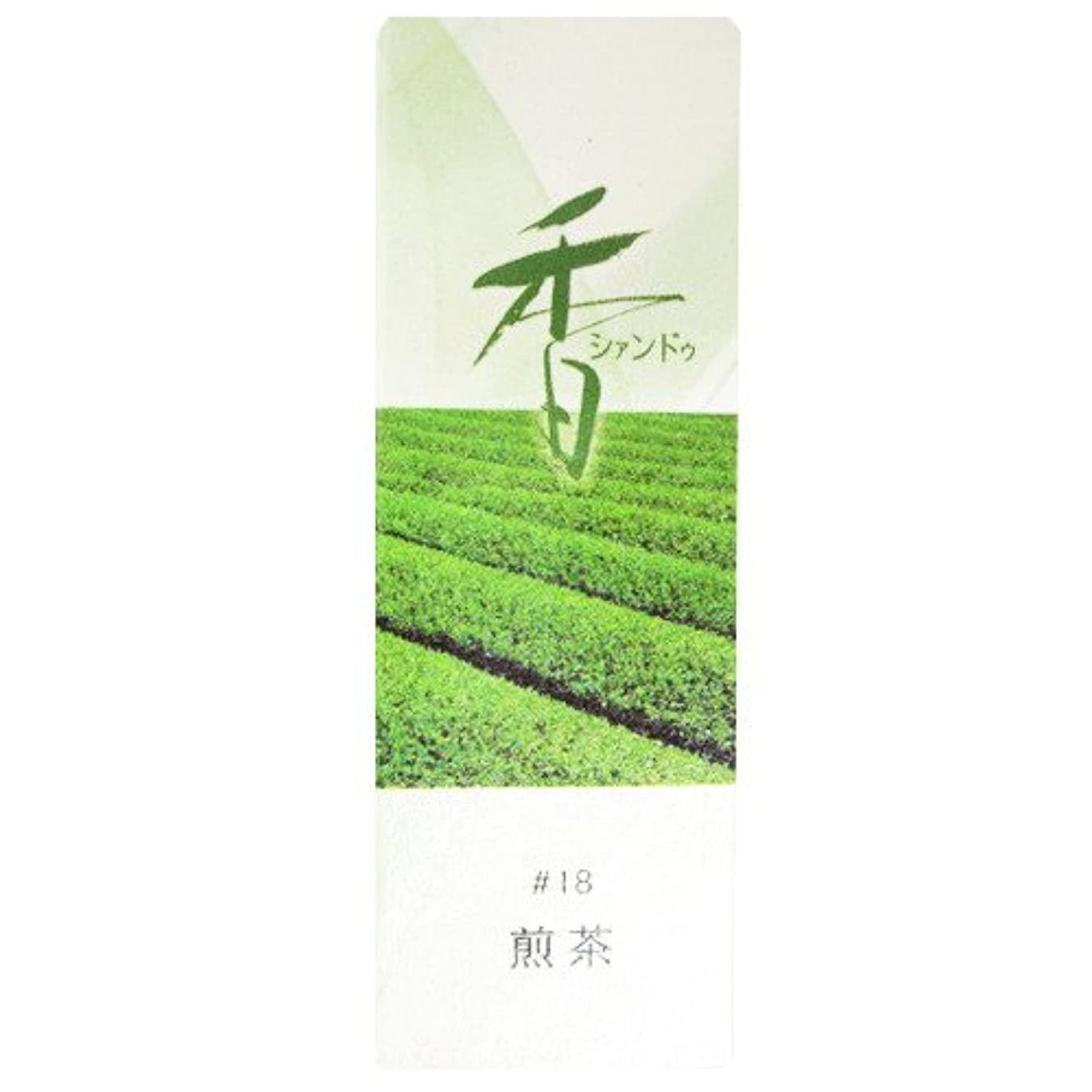 発送サイト作者松栄堂のお香 Xiang Do(シャンドゥ) 煎茶 ST20本入 簡易香立付 #214218