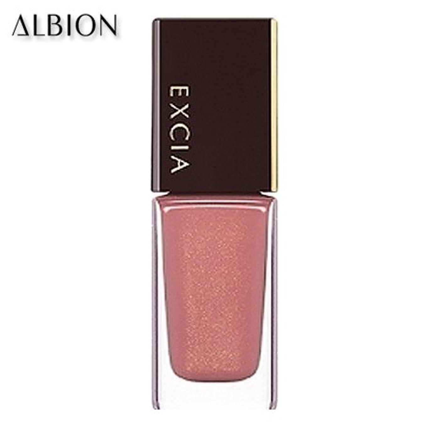 存在可塑性ユーモラスアルビオン エクシア AL ネイルカラー S 11色 -ALBION- 04