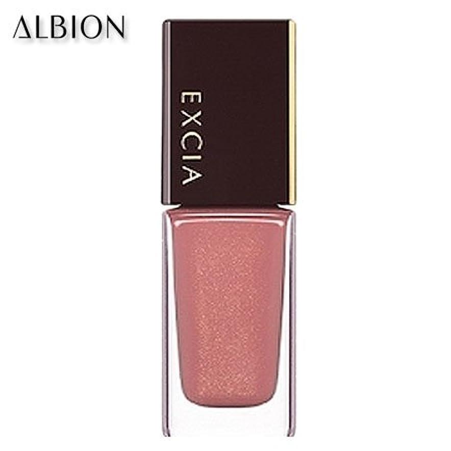 決めますお外交官アルビオン エクシア AL ネイルカラー S 11色 -ALBION- 04