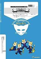 サキソフォックスシリーズ 楽譜『コンドルは飛んでいく』サキソフォン四重奏(SATB) / スーパーキッズレコード