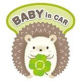【imoninn】 Baby in carマグネット〈幸せのハリさん〉フルカラー版 [令和Ver.]ハリネズミ/ヘッジホッグ
