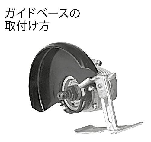 日立工機 ハイコーキ ガイドベースセット