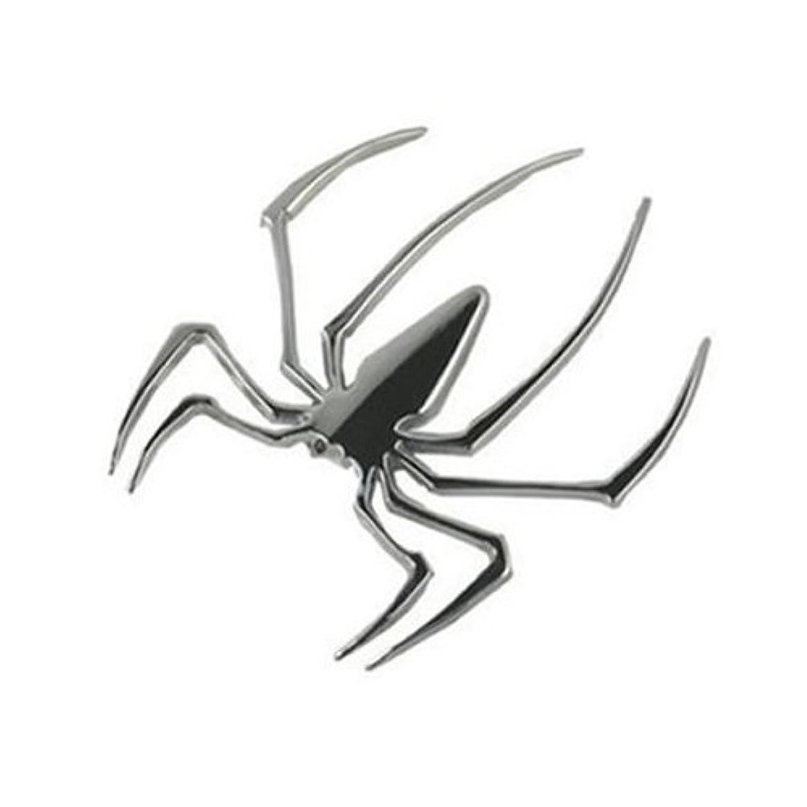 印象的な意義半球シルバー 蜘蛛 クモ スパイダー 3D 金属 ドレスアップ エンブレム ステッカー