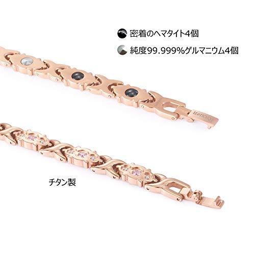 『ゲルマニウム ブレスレット レディース チタン製 ピンクゴールド 99.99%高純度ゲルマニウム4粒 ヘマタイト4粒 磁気 パッケージ内容5つ Ryouen』の2枚目の画像