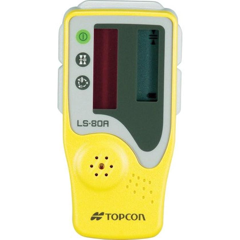 意志に反する羨望読者トプコン:トプコン 受光器 LS-80A LS-80A 型式:LS-80A