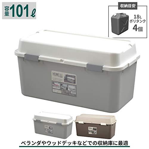 収納ボックス フタ付き おしゃれ プラスチック 収納庫 収納 コンテナ 収納箱 トランク 鍵穴付 101L 大容量 ポリタンク 灯油 収納 ボックス