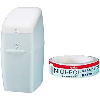 Aprica(アップリカ) (Aprica) 強力消臭 おむつ ごみ箱 ニオイポイ(NIOI-POI) ペールブルー カセット1個付 2022668