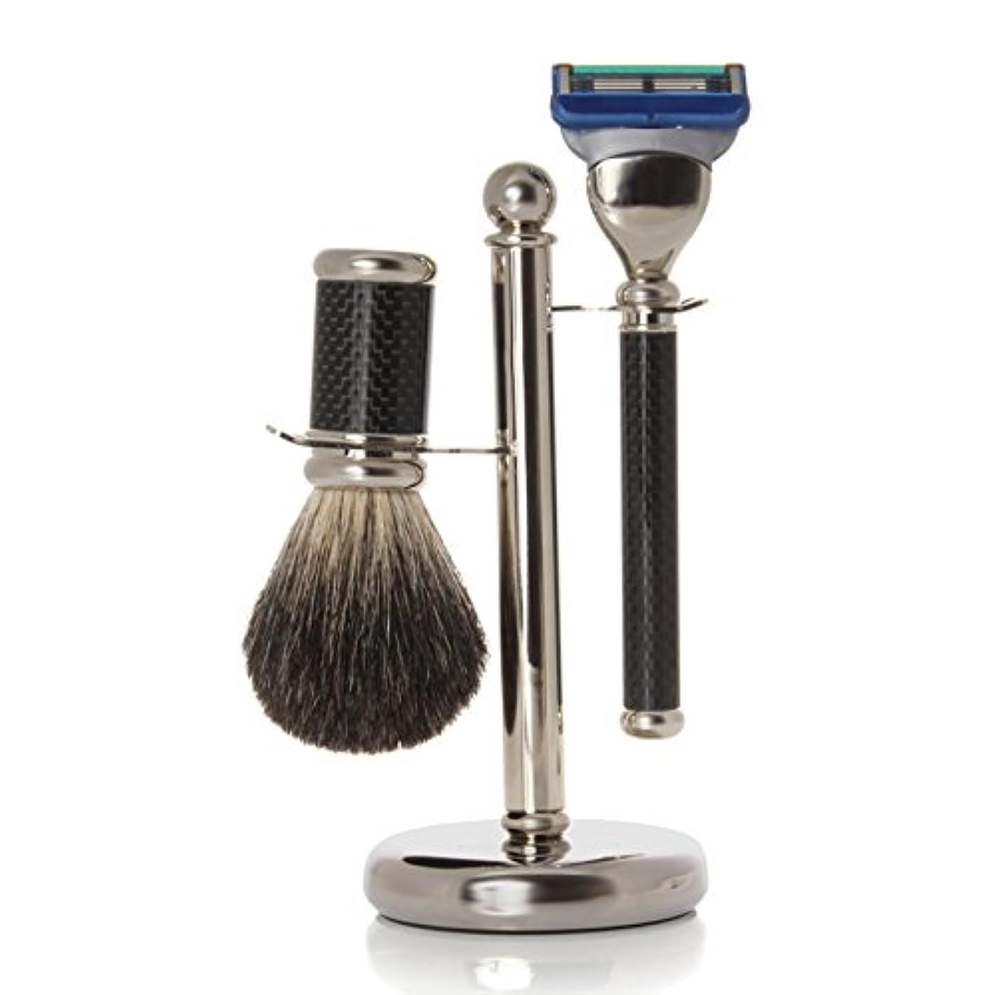 こだわり曲線ガレージGOLDDACHS Shaving Set, Fusion, 100% badger hair, Carbon