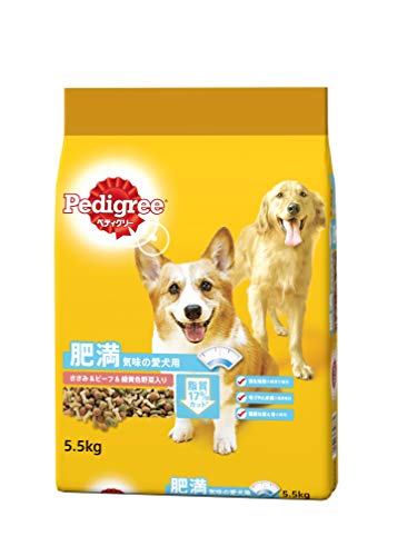 ペディグリー 肥満気味の愛犬用 ささみ&ビーフ&緑黄色野菜入り 5.5kg [ドッグフード・ドライ]