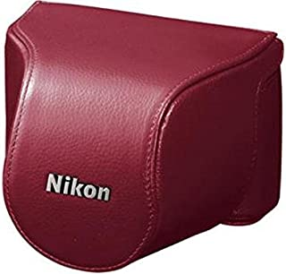 Nikon CB-N2211SA Body Case Set for 1 J4/S2 - Red