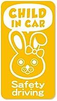 imoninn CHILD in car ステッカー 【マグネットタイプ】 No.45 ウサギさん2 (黄色)