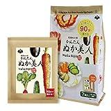 Nukabijin - polvo de salvado de arroz para encurtidos japoneses...