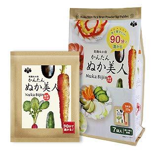 Nuka Bijin Reiskleie Pulver für eingelegte Gemüse - Einzelverpackung 25g x7stk