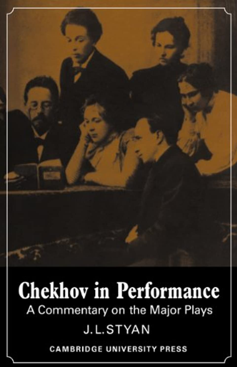 大学生パール行き当たりばったりChekhov in Performance