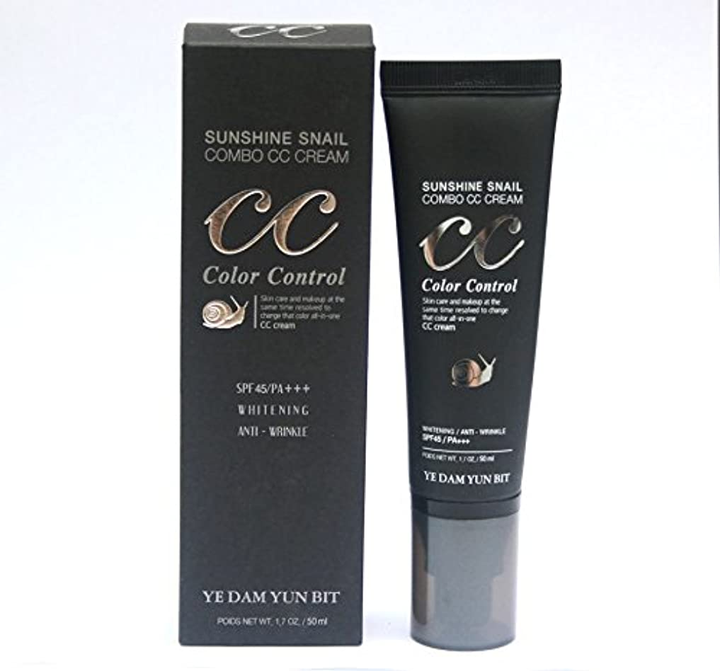 飲料常習的ロイヤリティ[YEDAM YUN BIT]  サンシャインカタツムリコンボCCクリーム(SPF40/ PA+++)/ Sunshine Snail Combo CC CREAM (SPF40 / PA+++) / 韓国化粧品 / Korean Cosmetics [並行輸入品]