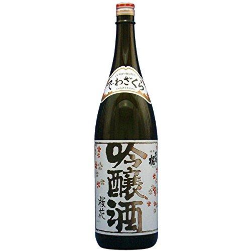出羽桜酒造『出羽桜 桜花吟醸酒』