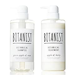 Botanical is a smooth silky type of set of shampo