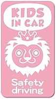 imoninn KIDS in car ステッカー 【マグネットタイプ】 No.54 ライオンさん (ピンク色)