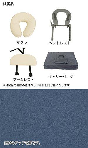 セブンビューティー『アルミ製超軽量折りたたみマッサージベッドFLY(YY27866)』