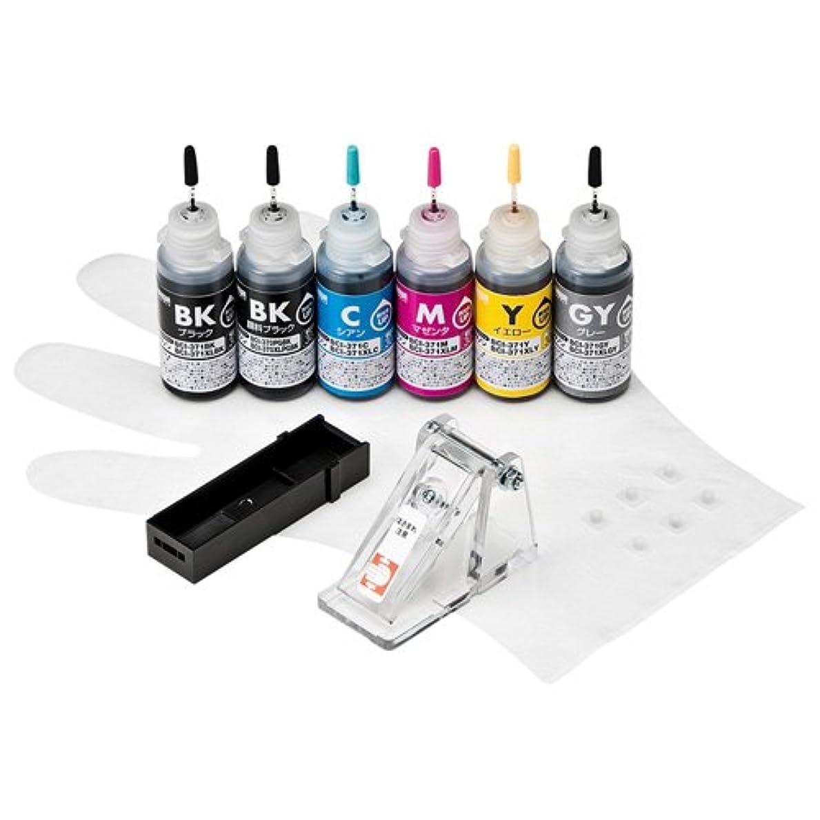 レンジ指標使い込むサンワサプライ アウトレット BCI-371+370/6MP キヤノン 詰め替えインク 6色 各30ml INK-C371S30S6 箱にキズ、汚れのあるアウトレット品です。
