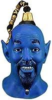 ハロウィン コスプレ コスプレ マスク ジーニー ランプの魔神 ヘルメット 仮面 ラテックスマスク パーティー グッズ 変装用マスク コスチューム用小物 コスプレ