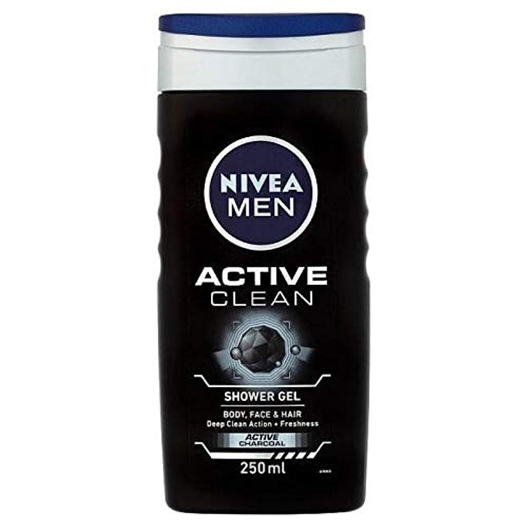 刈り取る子供達ディスク[Nivea ] ニベア男性用シャワージェル、炭との活発なきれいな、250ミリリットル - NIVEA Men Shower Gel, Active Clean with Charcoal, 250ml [並行輸入品]