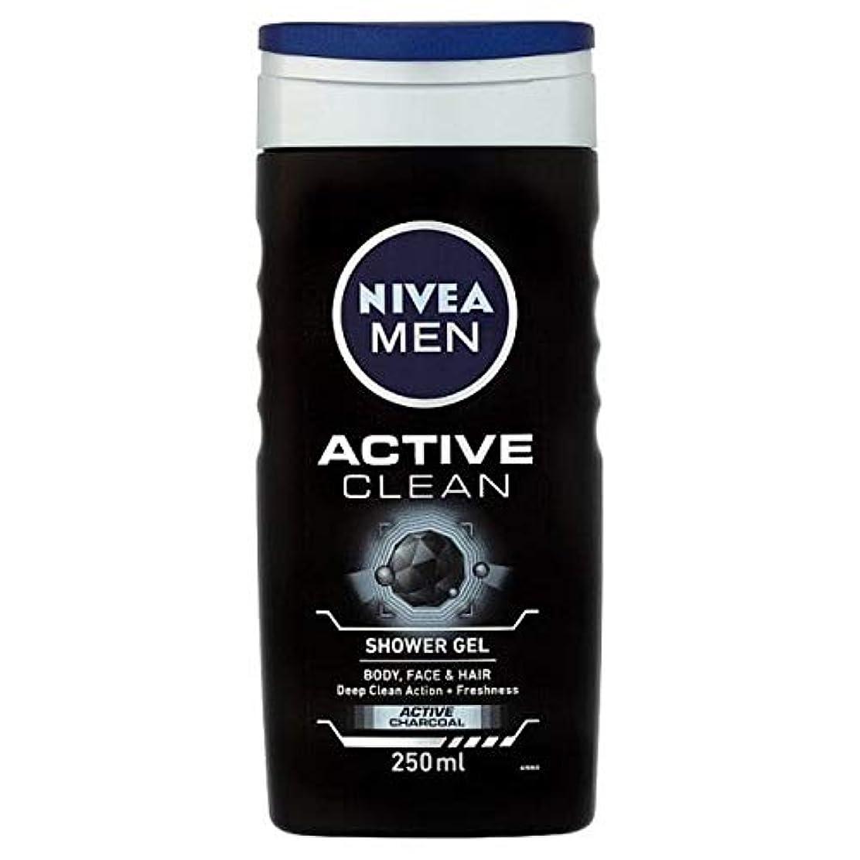 抱擁不忠落胆する[Nivea ] ニベア男性用シャワージェル、炭との活発なきれいな、250ミリリットル - NIVEA Men Shower Gel, Active Clean with Charcoal, 250ml [並行輸入品]