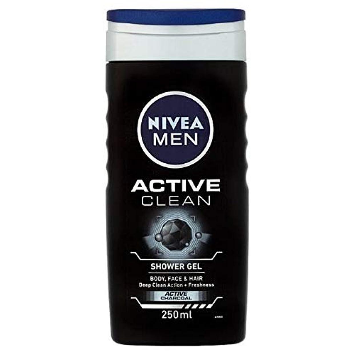 私たちの主婦設置[Nivea ] ニベア男性用シャワージェル、炭との活発なきれいな、250ミリリットル - NIVEA Men Shower Gel, Active Clean with Charcoal, 250ml [並行輸入品]